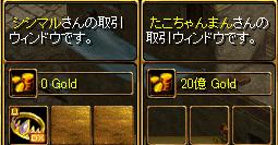 10月1日精霊王.png