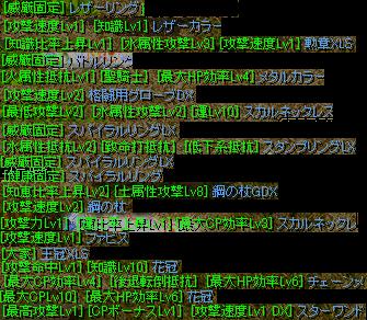 5月7日どろぷ.png