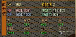 700GVステ.png