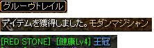 5月15日どろっぷ.png