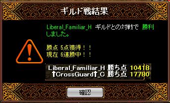 5月16日GV結果.png