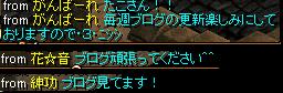 12月15日読者様.png