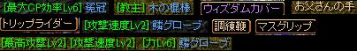 12月15日ドロップ.png