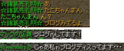 9月4日読者様.png