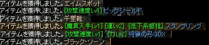 どろっぷ.PNG