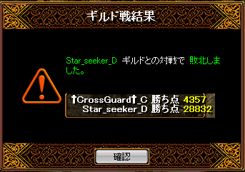 10月7日GV結果.png