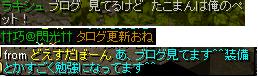 4月2日読者様.png
