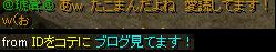 3月18日読者様.png