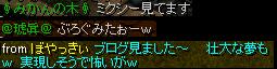 4月19日読者様.png