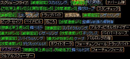 4月19日ドロップ.png