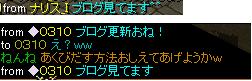 1月31日読者様.png