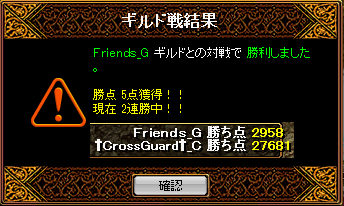 7月20日GV結果.png