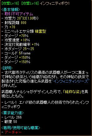 10月30日神秘鏡結果.png