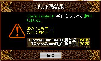 5月25日GV結果.png