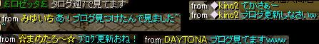 11月20日読者様.png