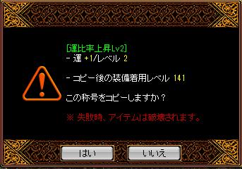 8月10日神秘鏡3.png
