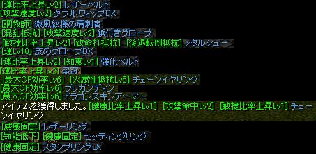 3月5日どろっぷ.png
