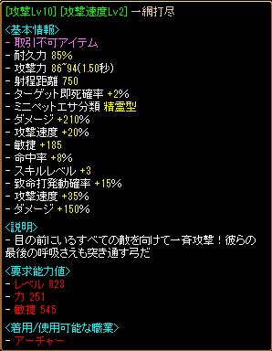 5月7日増幅1.png