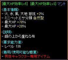 5月7日増幅2.png