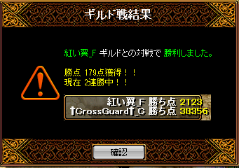 10月19日GV結果.png