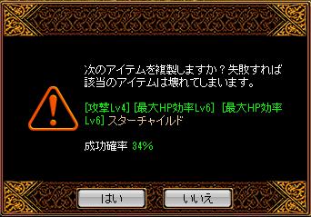 10月1日鏡2.png