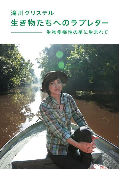 ISBN9784091042842