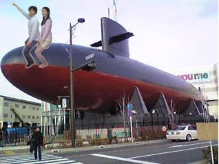 潜水艦に乗る.JPG