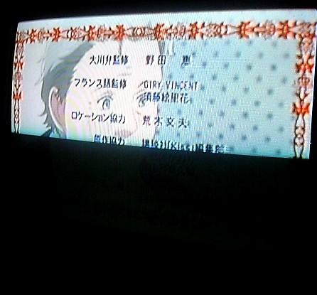 野田恵.JPG