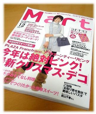 MART1.JPG