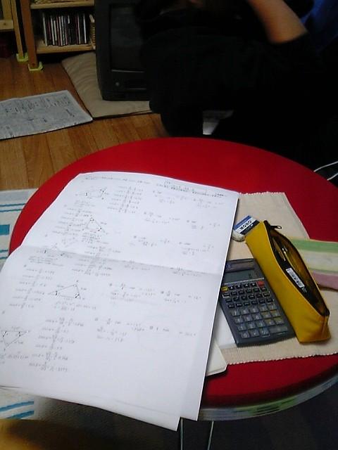 三角関数の宿題.JPG