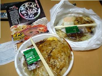 お好み焼きデリバリ.JPG