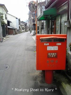 街角のポスト