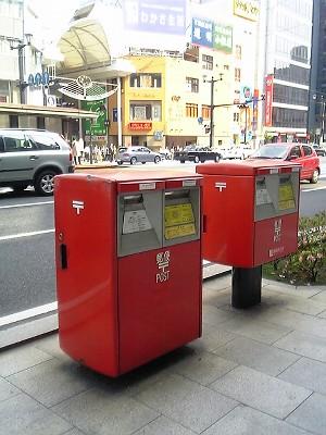 広島の謎のポスト