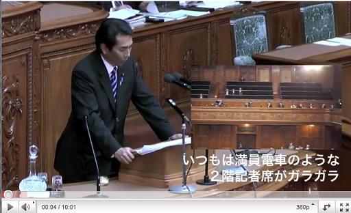 江藤拓議員の衆議院本会議での質問.jpg