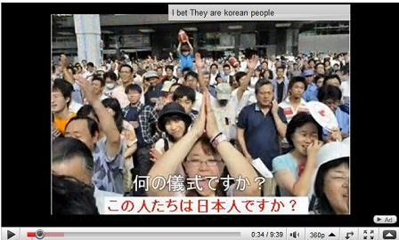 反日動画.jpg