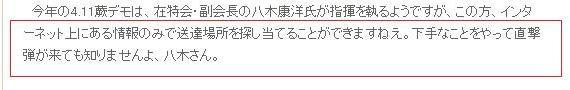 小さな正義.jpg