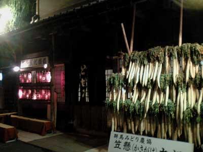 自転車の 東京 富士山 自転車 ルート : 実はここ、どじょう料理で有名 ...