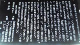 足湯(説明).JPG