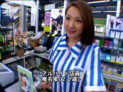 コンビニの女02.jpg