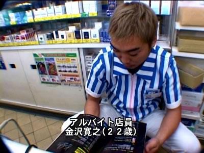 コンビニの女04.jpg