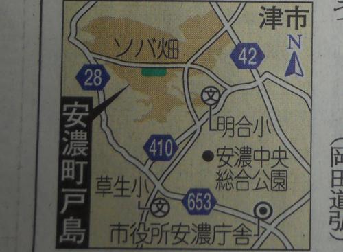 DSCN1608pp.jpg