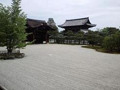 13仁和寺南庭の景色