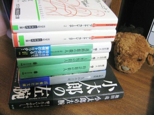 積読するヒマあったら読め!.JPG