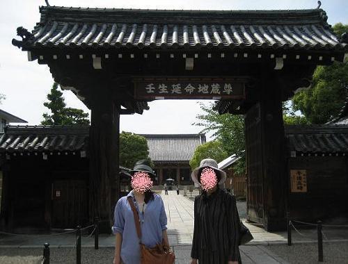 壬生寺正門.JPG