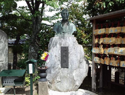 近藤勇之像.JPG