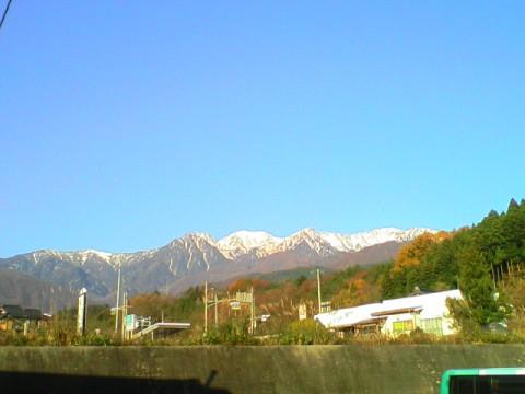 11月23日の景色.jpg