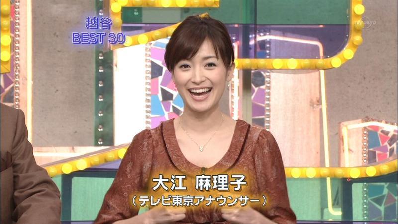 大江麻理子 放送事故 2.jpg