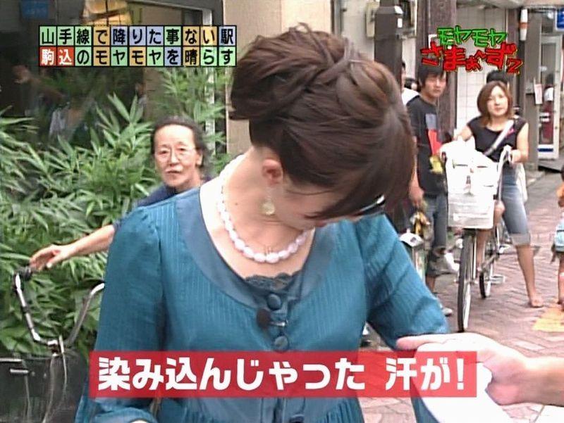 大江麻理子 放送事故 7.jpeg