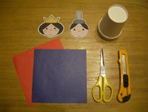 紙コップで作る簡単ひな人形♪ ...