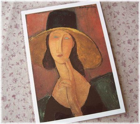 ジャンヌ・エビュテルヌの画像 p1_29